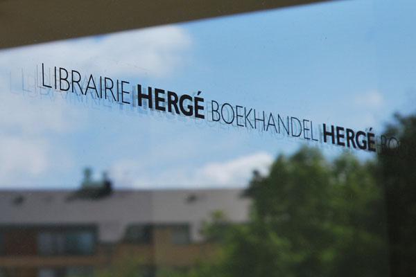 Librairie du Musée Hergé photo 6