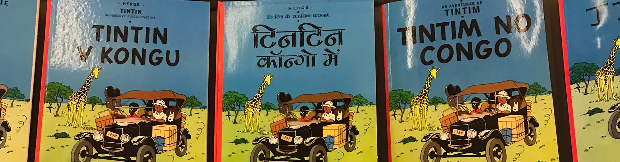 The Adventures of Tintin in Bengali and Hindi have found their way into the Hergé Museum