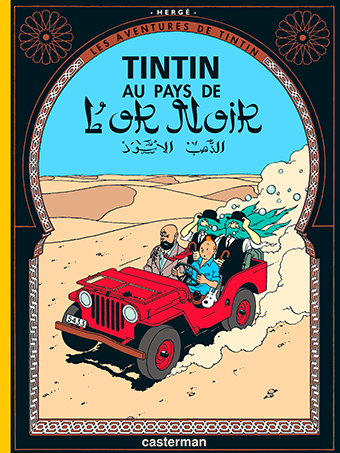 Tintin au pays de l'or noir