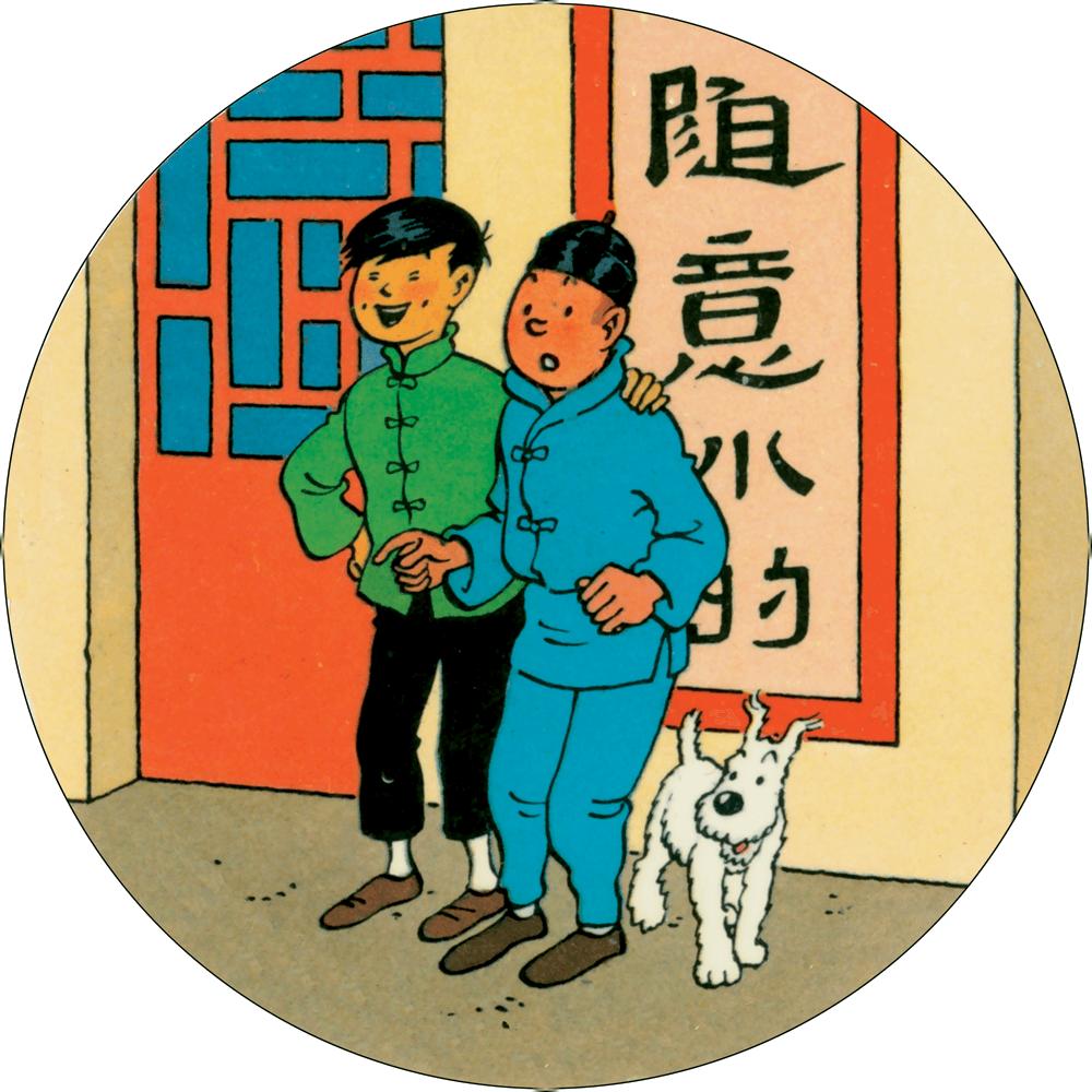 A Lunar New Year