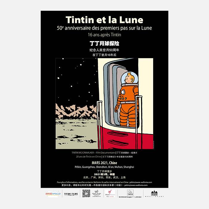 "Projections du film documentaire ""Tintin Moonwalker"" dans 6 villes chinoises en mars"