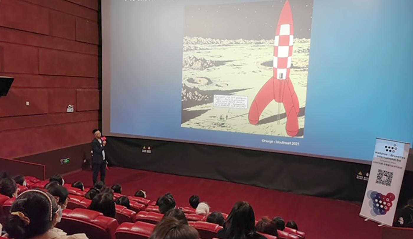 """Screenings of the documentary film """"Tintin Moonwalker"""" in Wuhan"""