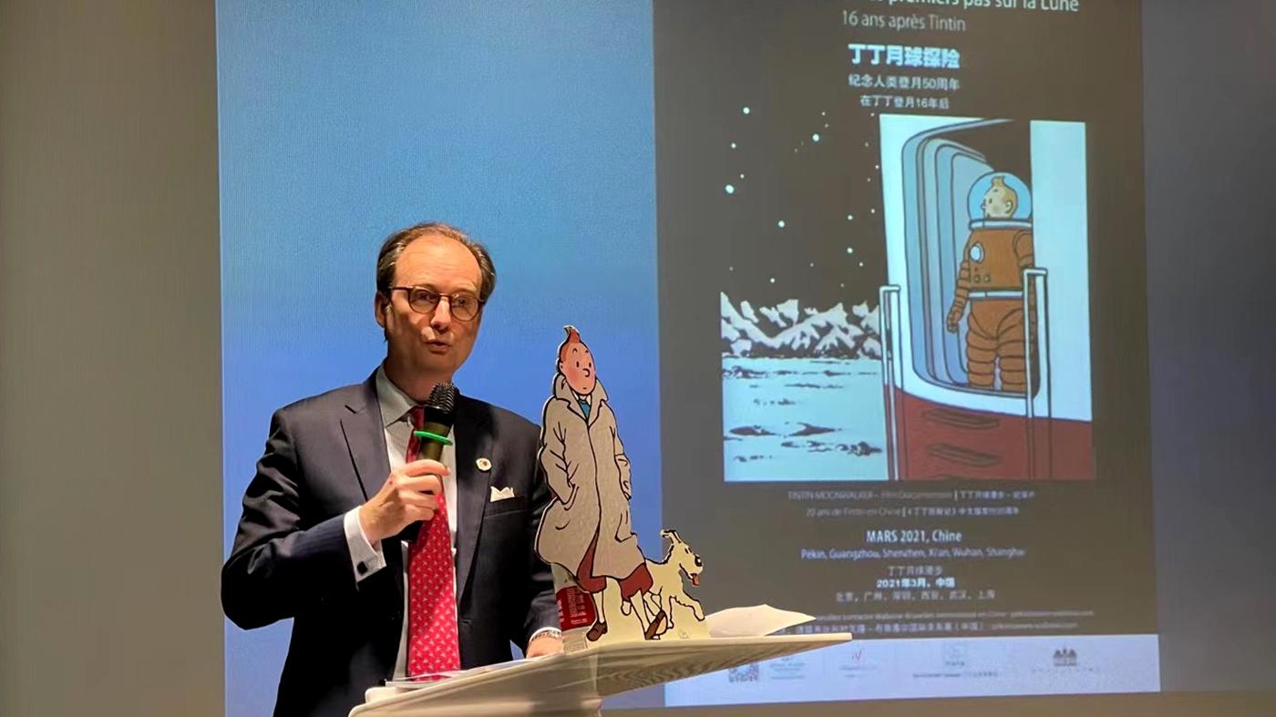"""Screenings of the documentary film """"Tintin Moonwalker"""" in Beijing"""