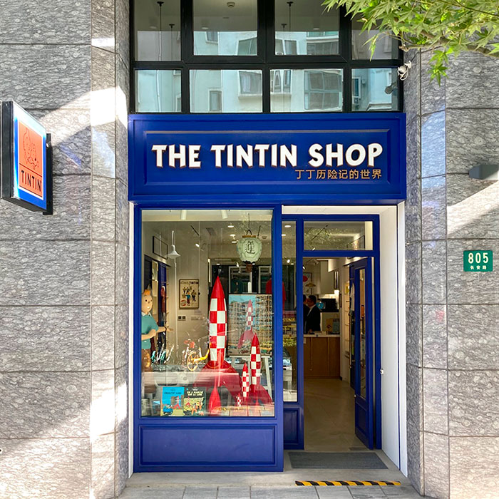 The Tintin Shop in Shanghai celebrates its second anniversary this month