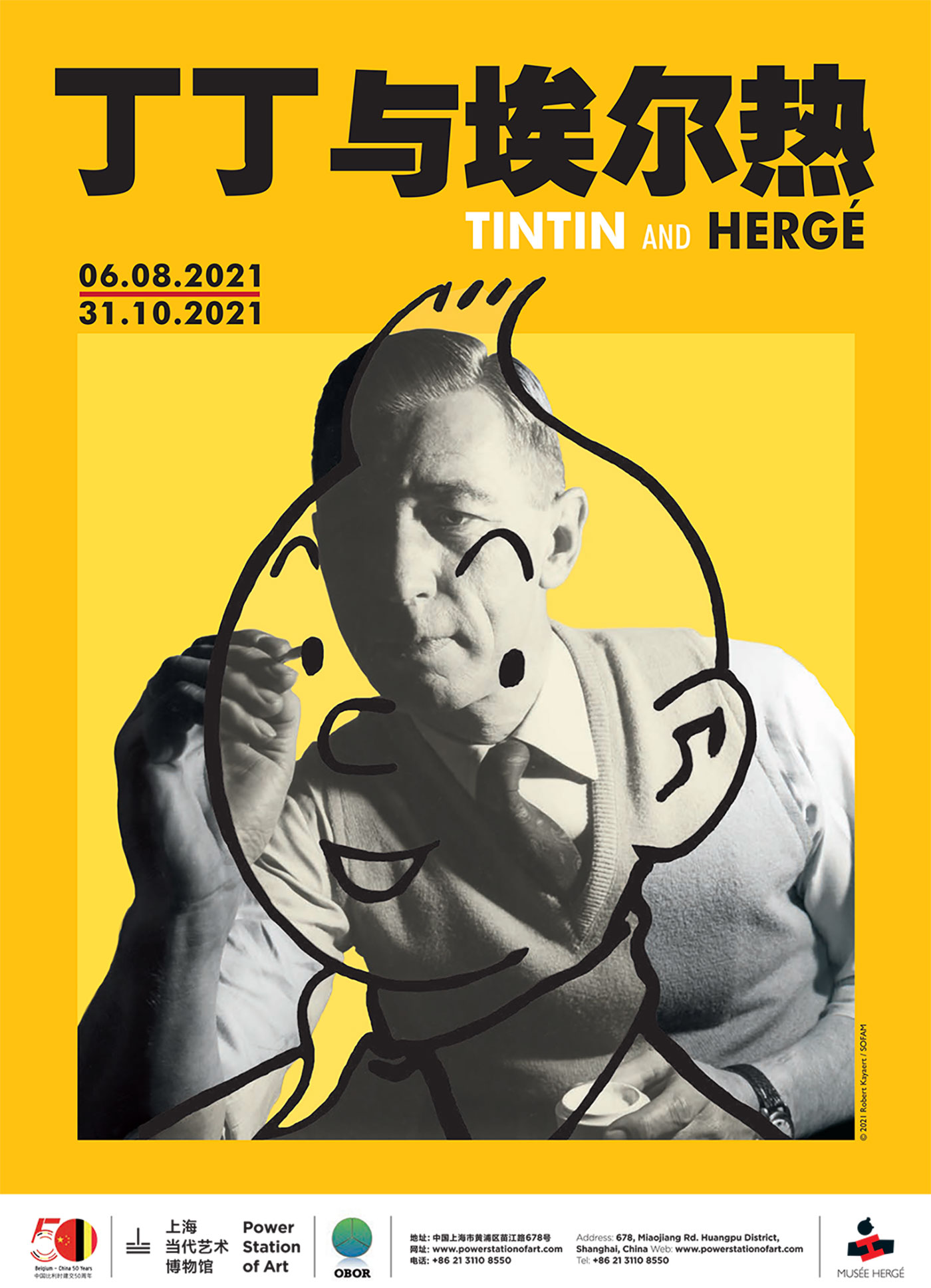 Affiche Tintin and Hergé