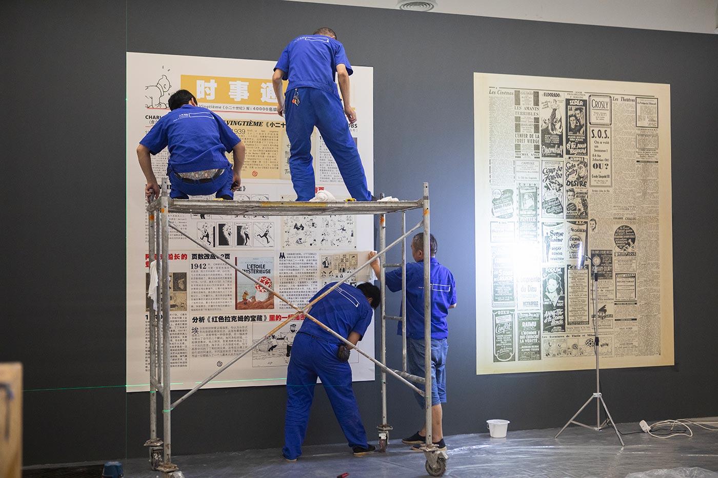 Exhibition Hergé set up