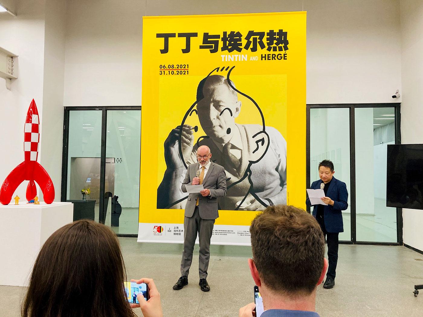 Conférence de presse de l'exposition Hergé à Shanghai