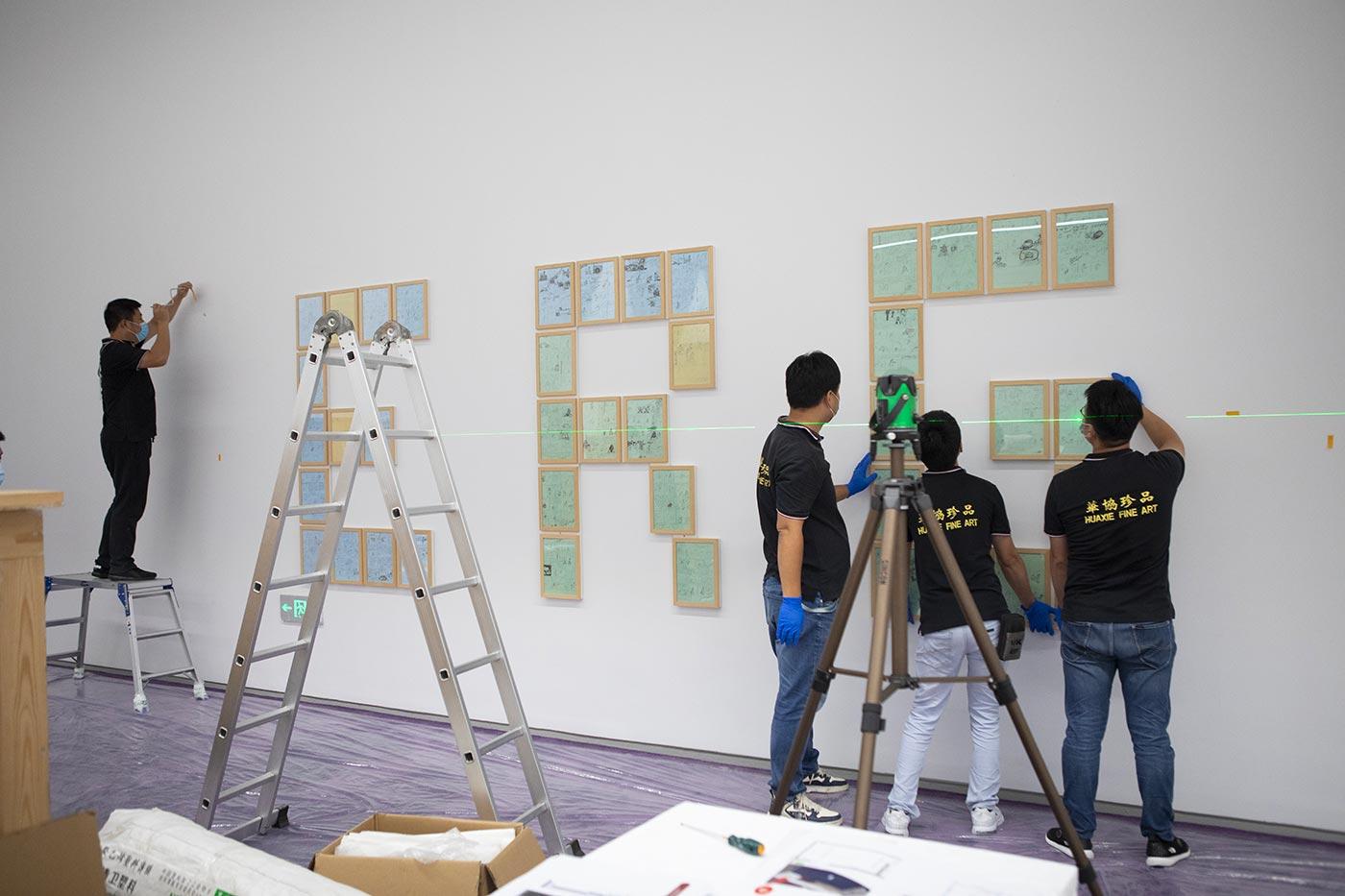 Montage de l'exposition Hergé à Shanghai