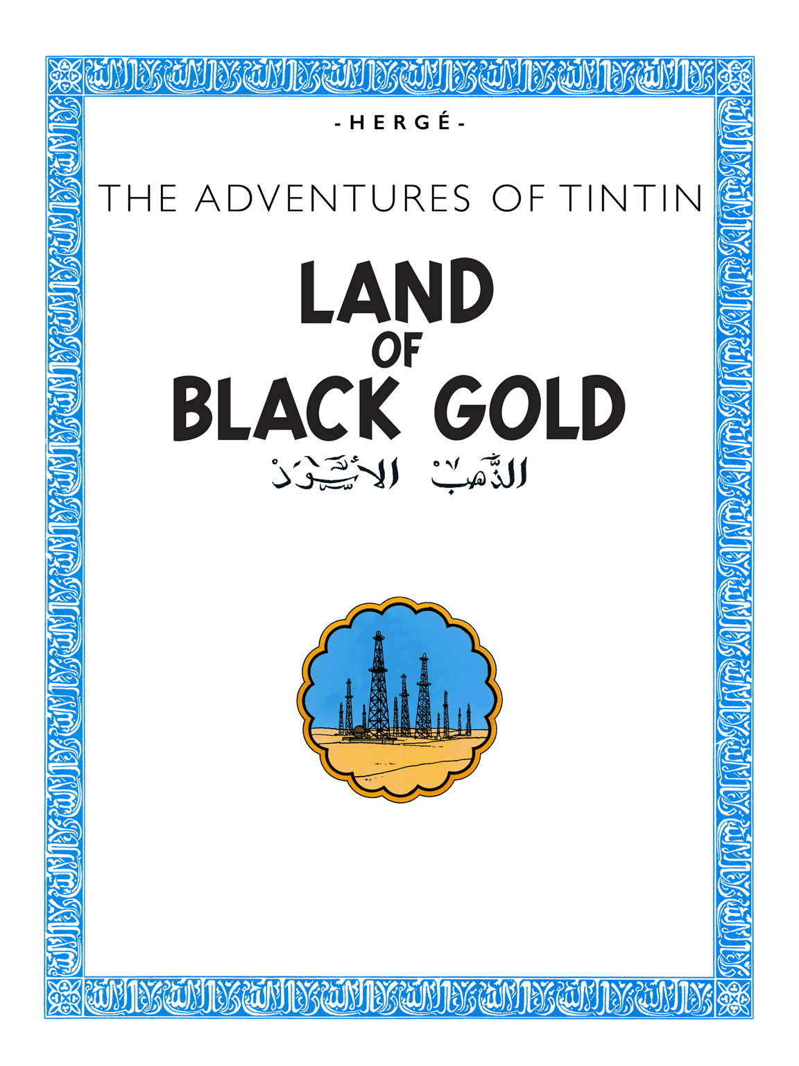 Land of Black Gold - Title page