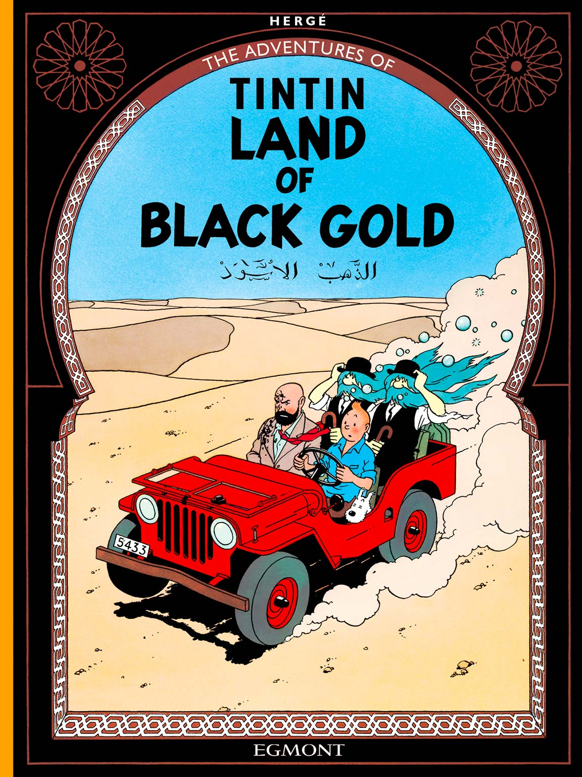 Land of Black Gold - Cover