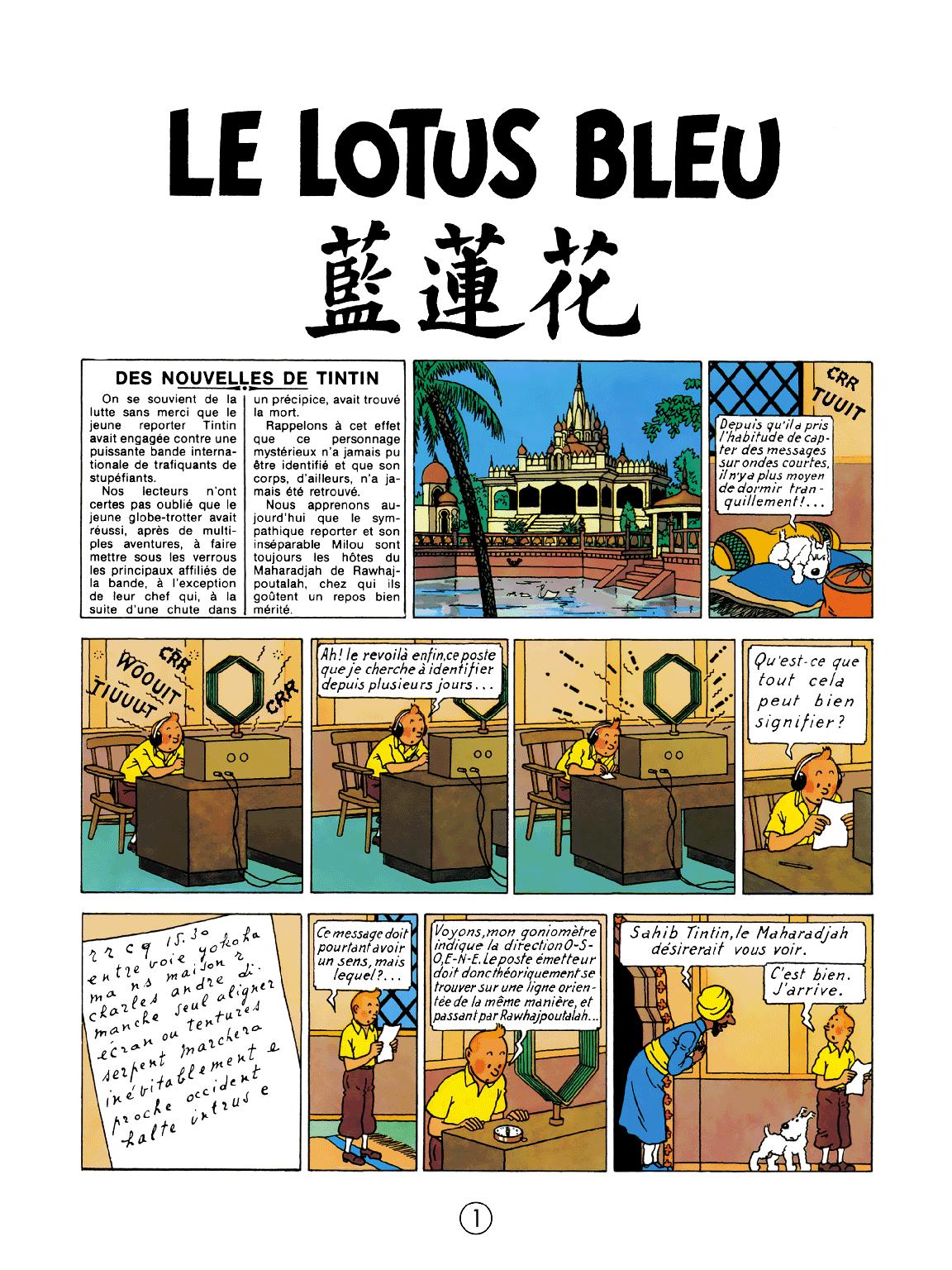 Le Lotus Bleu - Page 1