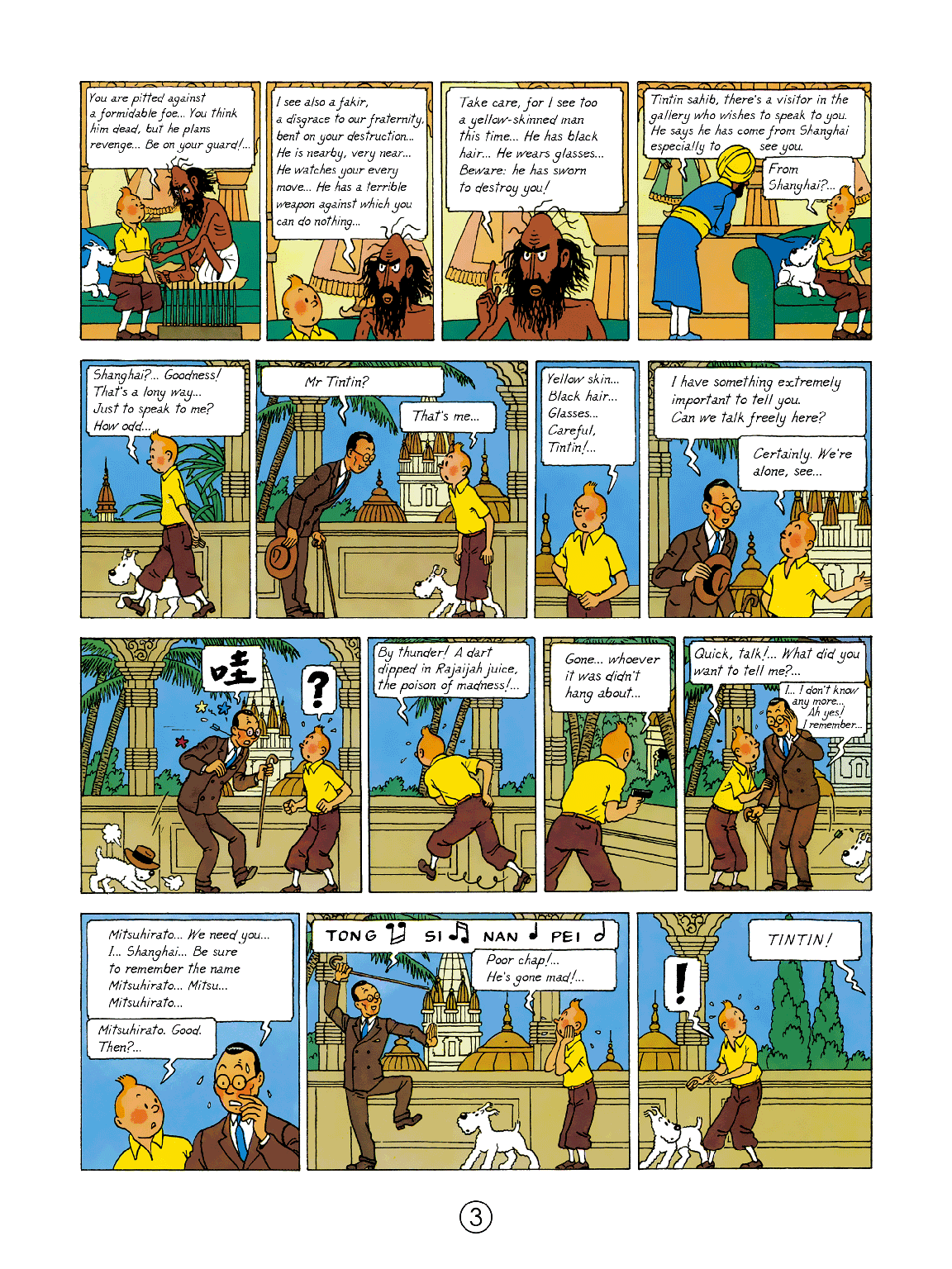 The Blue Lotus - Page 3