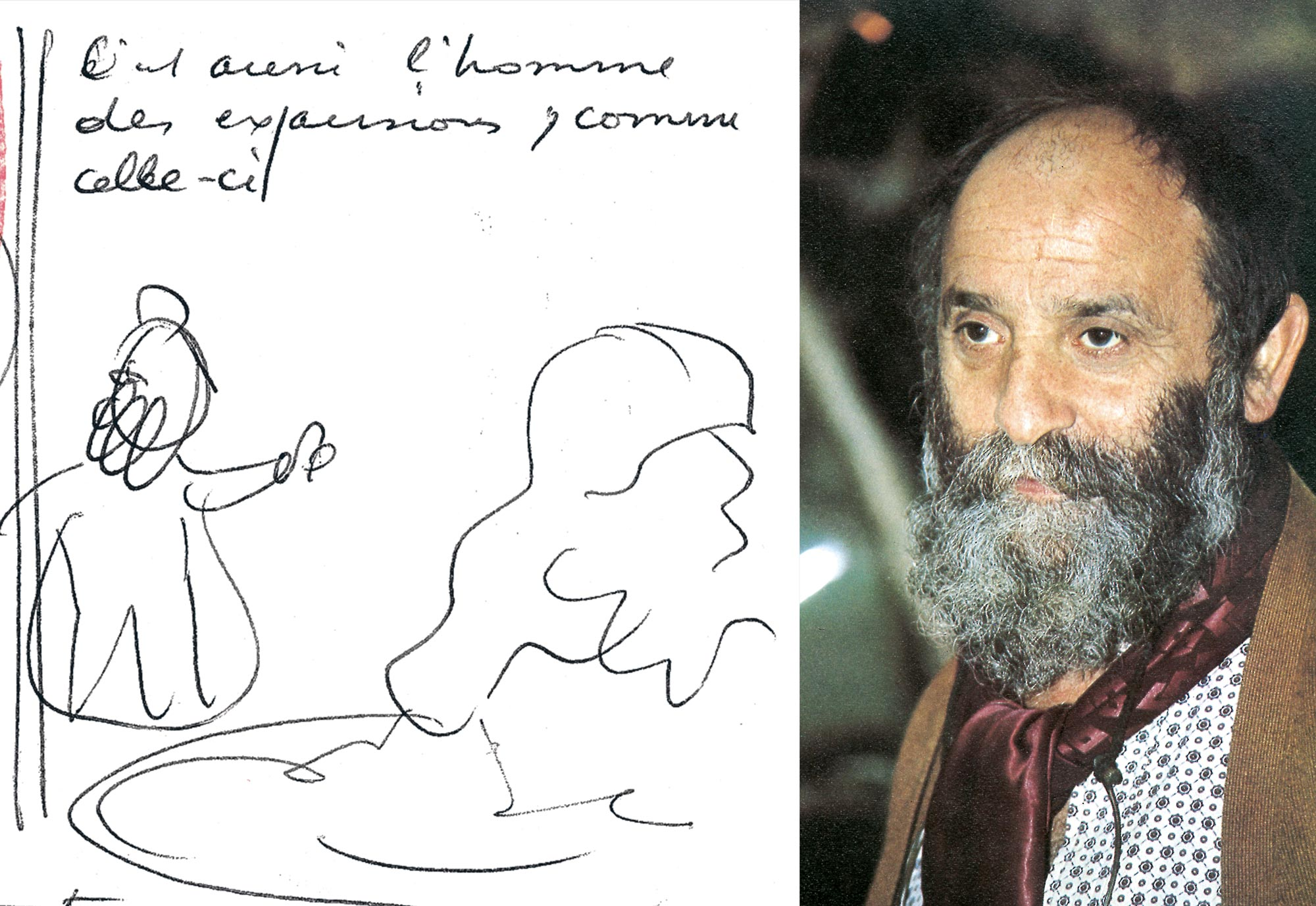 Tintin - The Adventures of Tintin - Tintin and Alph-Art - César Baldaccini