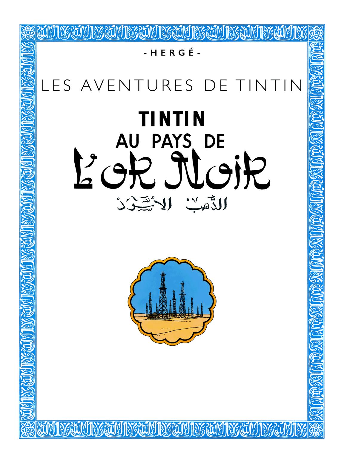 Tintin au pays de l'or noir - page titre