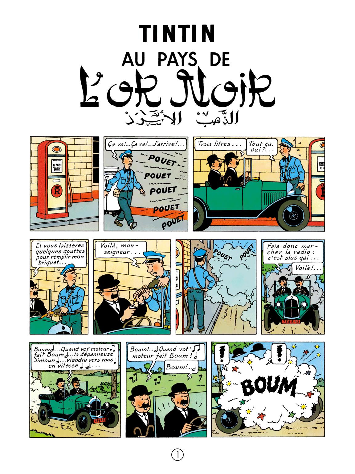Tintin au pays de l'or noir - page 1