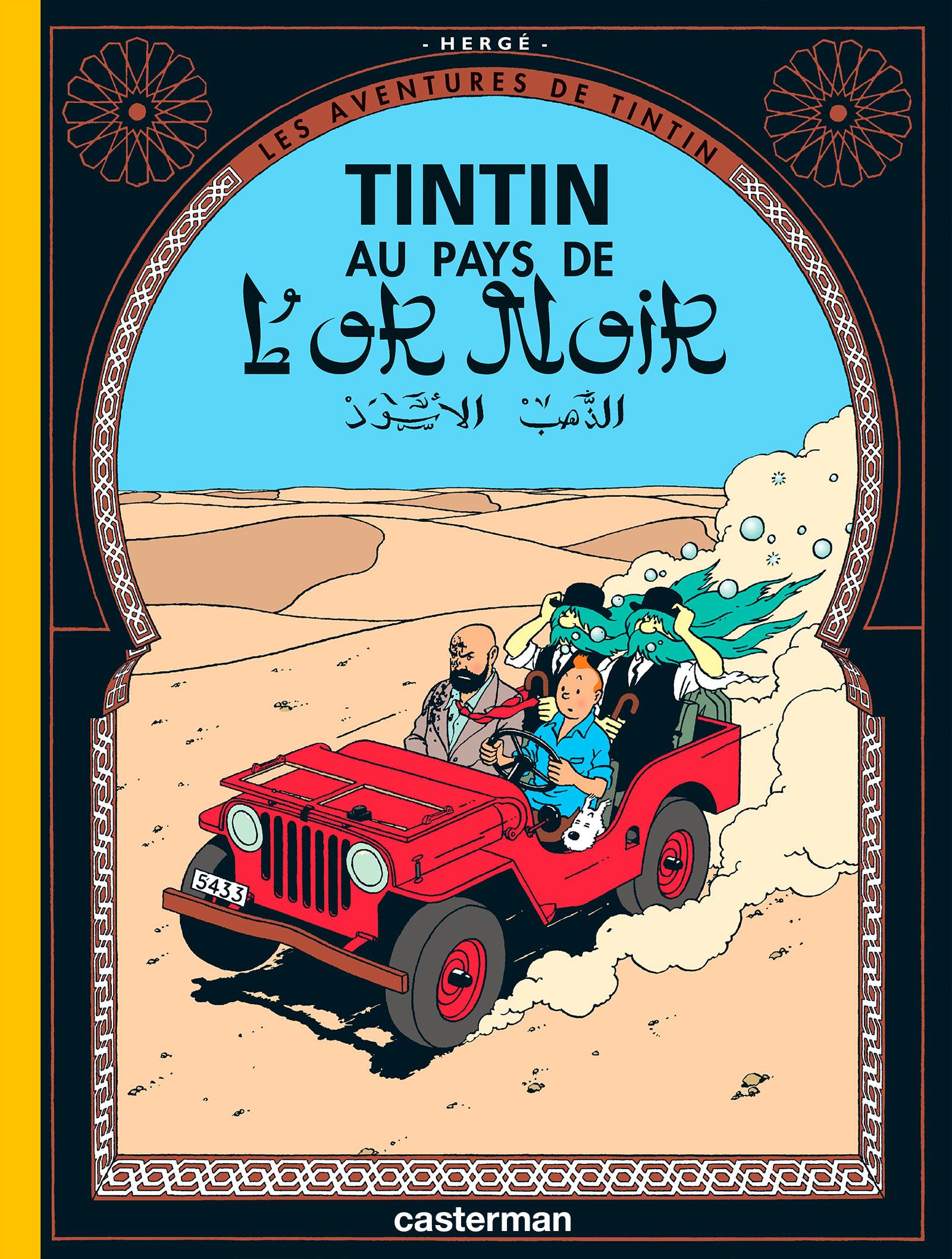 Tintin au pays de l'or noir par Hergé