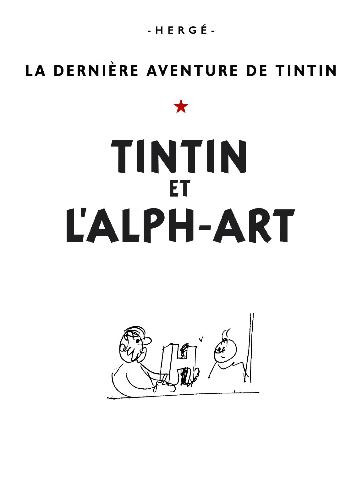 Tintin et l'Alph-Art - page titre