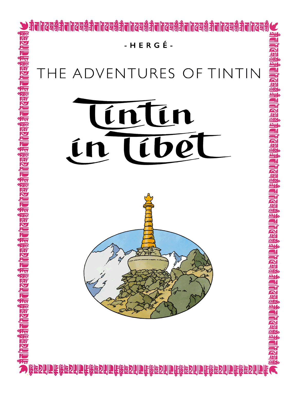 Tintin in Tibet - title page